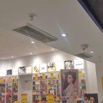 rhs at fragrance shop3